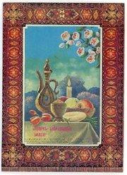 Куплю дорого  открытку советского времени! Можно подписанную!